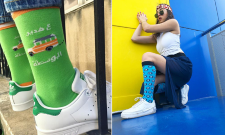 Harvard study says crazy socks signal success. Time to invest in Arab ones?